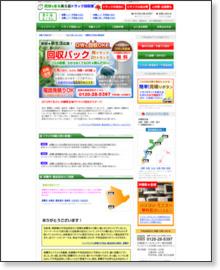 http://okinawa53.com/nanbu/naha.html