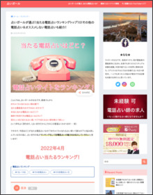 http://denwauranai-portal.jp/