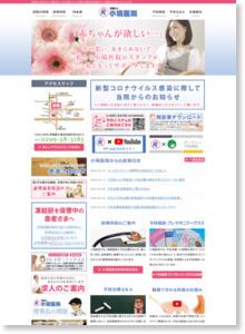 http://www.ivf-ibaraki.or.jp/