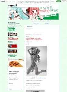 http://ameblo.jp/kotobukiyaf/entry-10537989573.html
