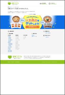 http://hoken-connect.jp/column/souzoku-soudan/14/