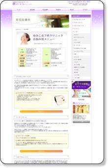 http://www.yumikohifuka.com/salon.html