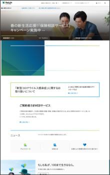 http://www.metlife.co.jp/
