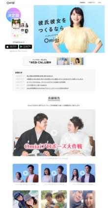 http://fb.omiai-jp.com/