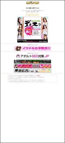 http://www.a-deli.jp/
