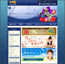 http://www.tokyo-mc.com/