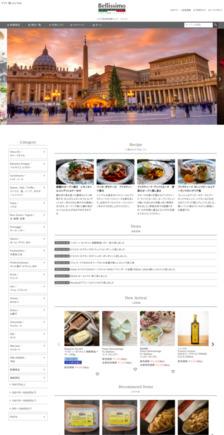 イタリア食材専門通販ショップ ベリッシモ