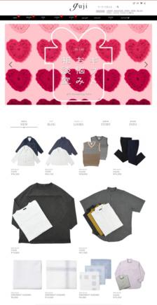 guji online shop