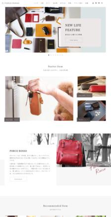 ポルコロッソ本店:革の鞄、財布、小物等の通販サイト