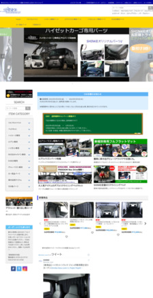 SHINKE(シンケ)公式オンラインショップ