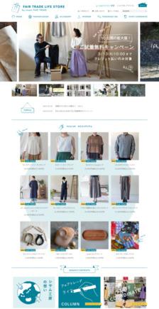 シサム工房 OnlineStore