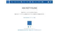 24時間テレビ:FFの天野喜孝のチャリTシャツ公開 ポップな妖精とドラゴン - MANTANWEB(まんたんウェブ)