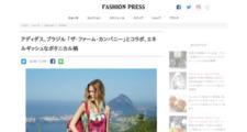 アディダス、ブラジル 「ザ・ファーム・カンパニー」とコラボ、エネルギッシュなボタニカル柄 | ニュース - ファッションプレス
