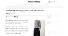 Y's(ワイズ)の新ライン「Gipsy(ジプシー)」スケーターファッションよりインスパイア | ニュース - ファッションプレス