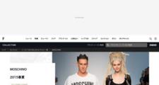 MOSCHINO 2015春夏コレクション | Fashionsnap.com