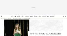 マルベリー×カーラ・デルヴィーニュ、バッグコレクション発表 | Fashionsnap.com