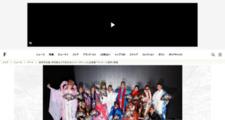 変形学生服、特攻服など不良文化にフィーチャーした企画展「ヤンキー人類学」開催 | Fashionsnap.com