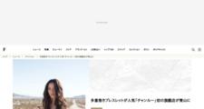 トピックス | 多重巻きブレスレットが人気「チャンルー」初の旗艦店が青山に | Fashionsnap.com