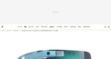 トピックス | Googleグラス×NYブランドDIANE von FURSTENBERG 新コレクション発表 | Fashionsnap.com