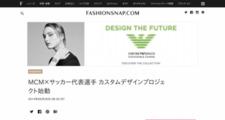 MCM×サッカー代表選手 カスタムデザインプロジェクト始動 | Fashionsnap.com