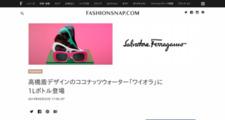 高橋盾デザインのココナッツウォーター「ワイオラ」に1Lボトル登場 | Fashionsnap.com