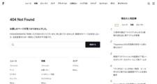 雨の日にビーチサンダを履くのは要注意 | Fashionsnap.com