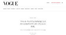 ファレル・ウィリアムスがお気に入りのハットをチャリティオークションに出品。|ニュース|ファッション|VOGUE
