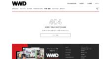 「プラダ」2014-15年秋冬ミラノ 暗い街並みで鮮やかな赤を着る運命の女 | BRAND TOPICS | FASHION | WWD JAPAN.COM