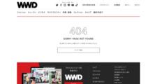 2014-15年秋冬 東京コレクション スケジュール | EVENT | FASHION | WWD JAPAN.COM