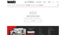 「フェリペ・オリヴェイラ・バティスタ」がブランドの休止を発表 | BRAND TOPICS | FASHION | WWD JAPAN.COM