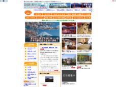 富士五湖いい宿ドットコム