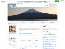 AquaLight's Blog♪
