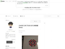 FCわとくオフィシャルブログ