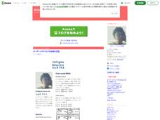 aicoのblog