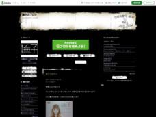 山梨県のヘアカタログ『撫子』