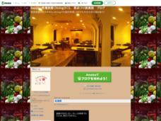 kappou長濱旅館 Diningさくら 長浜つり倶楽部 ブログ