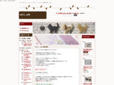 手芸材料とフランス雑貨のお店 aya's cafe