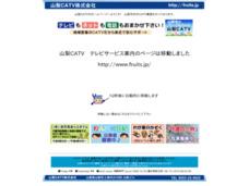 山梨CATV株式会社