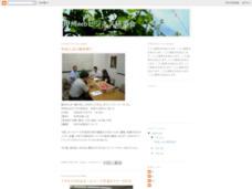 甲州WEBビジネス研究会