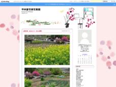 甲州斎写楽写真館blog