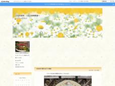 ♪花色音符 ~杜の音楽教室~