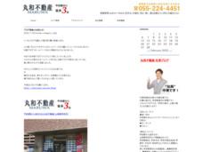 丸和不動産 専務のブログ