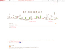 Mai's Homepage