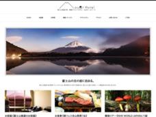 精進湖マウントホテル