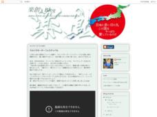 楽創's Blog