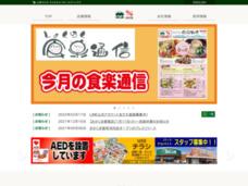 食品スーパーマーケット・株式会社セルバ(SELVA)