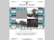 THE ARTIST COLONY / シャガール&写我流