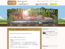 オートリゾートパーク BIGLAND(ビッグランド)