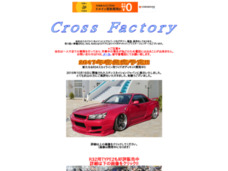 Cross Factory