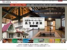 古民家再生の伝匠舎 石川工務所
